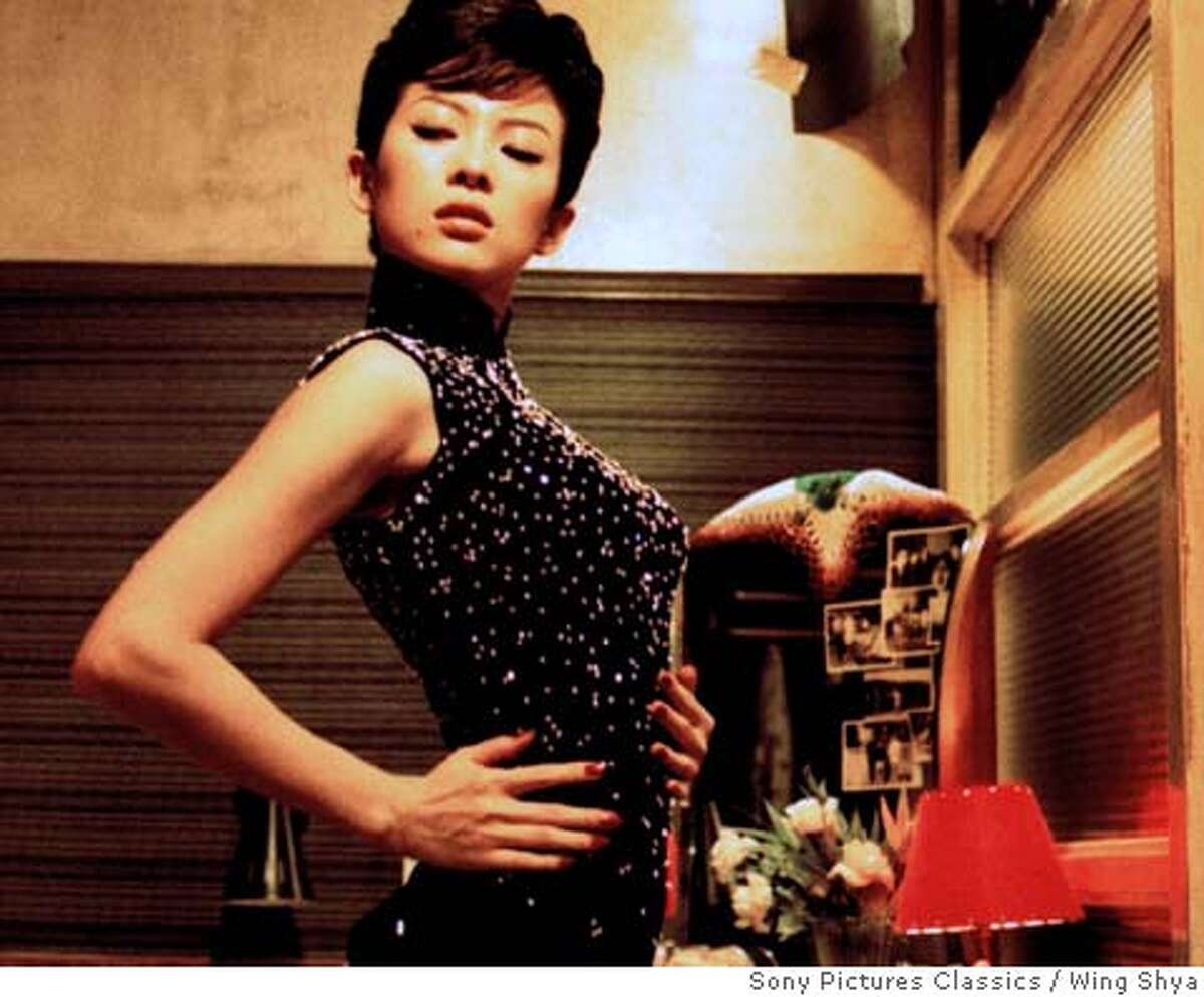 """In this photo provided by Sony Pictures Classics, Ziyi Zhang as Bai Ling in """"2046."""" (Sony Pictures Classics/Wing Shya)"""