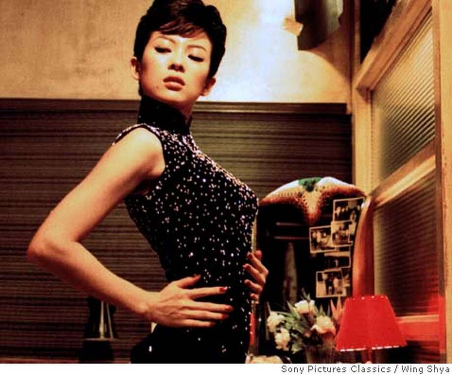 "In this photo provided by Sony Pictures Classics, Ziyi Zhang as Bai Ling in ""2046."" (Sony Pictures Classics/Wing Shya)"