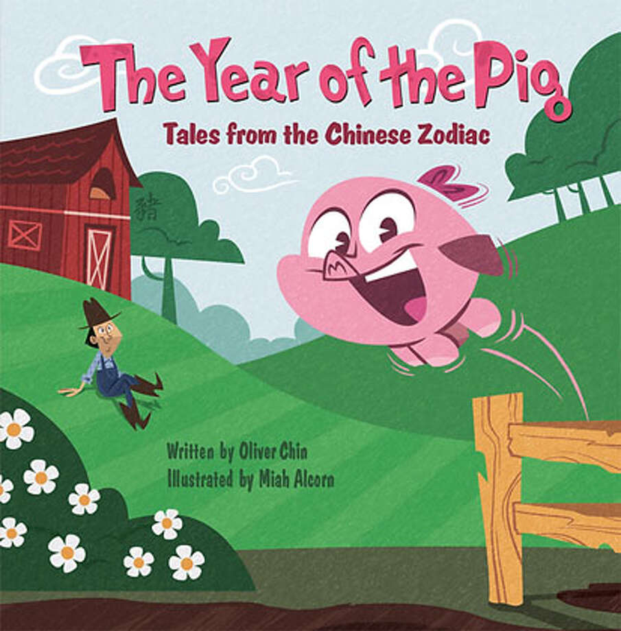"The cover of Oliver Chin's ""Year of the Pig."" Credit: Oliver Chin Photo: Oliver Chin"