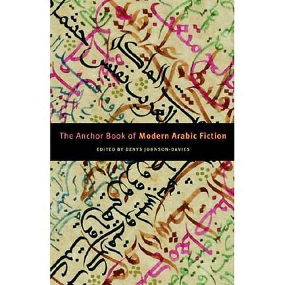 """""""The Anchor Book of Modern Arabic Fiction"""" edited by Denys Johnson-Davies"""