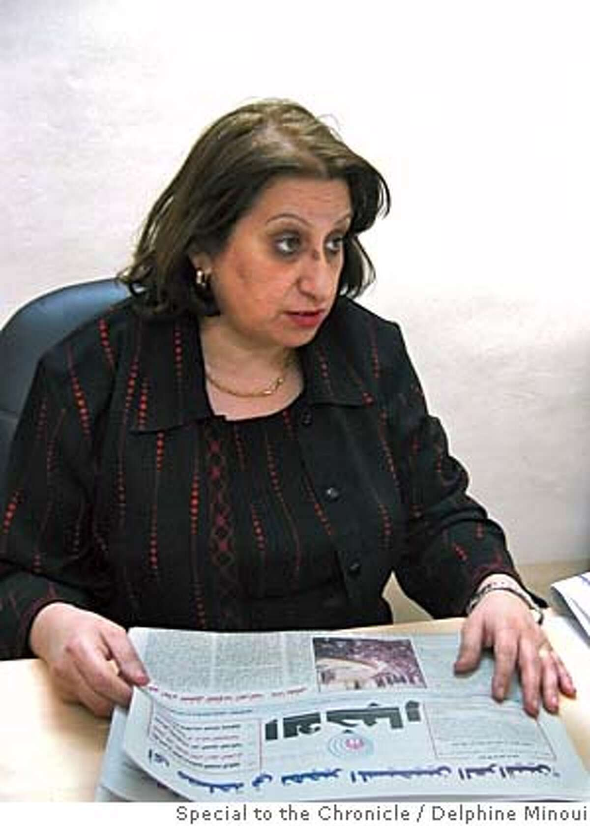 Photo of Juliana Yousef Davoud. Photo by Delphine Minoui/Special to The Chronicle
