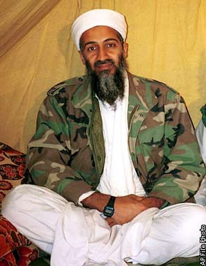 bin laden mug_5/30/03_B/W_5star_A-Section_a19_10p10 x 2i_rcs-7961