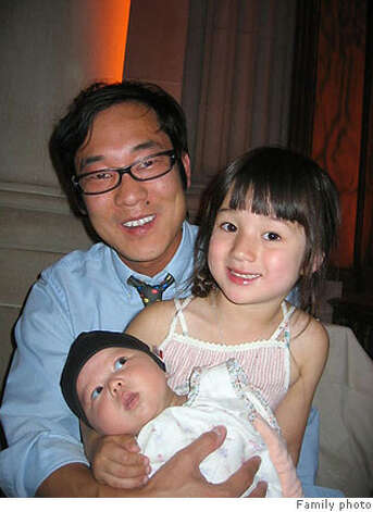 James Kim, 7-month-old daughter Sabine, wife Kati and 4-year-old daughter Penelope were last seen a week ago in Portland, Ore., during a road trip in the Pacific Northwest. Photo courtesy of the Kim family