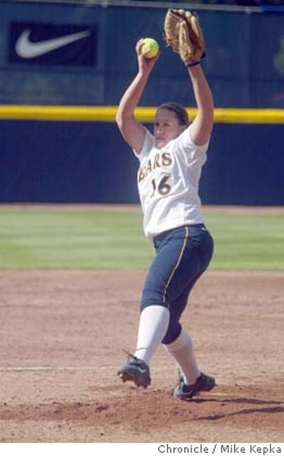 calsoftball0157_mk.jpg  Cal's pitcher #16 Kelly Anderson lets it rip against Arizona.  Cal Softball plays Arizona at Cal. 5/12/05 Mike Kepka / The Chronicle MANDATORY CREDIT FOR PHOTOG AND SF CHRONICLE/ -MAGS OUT Photo: Mike Kepka