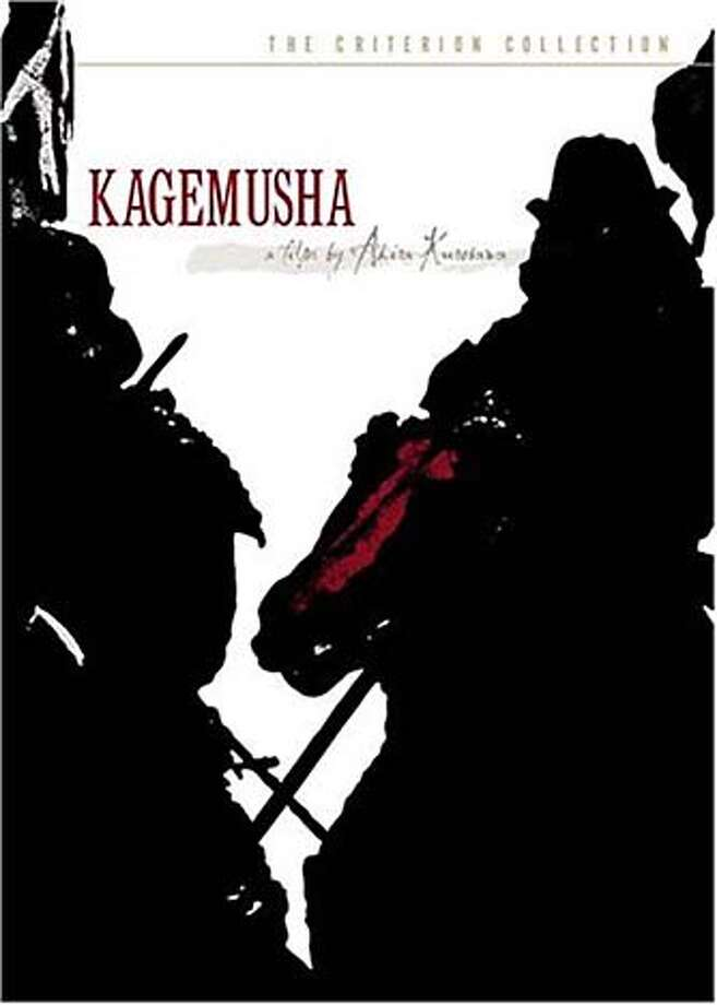 "DVD cover art for, ""Kagemusha"" on DVD."