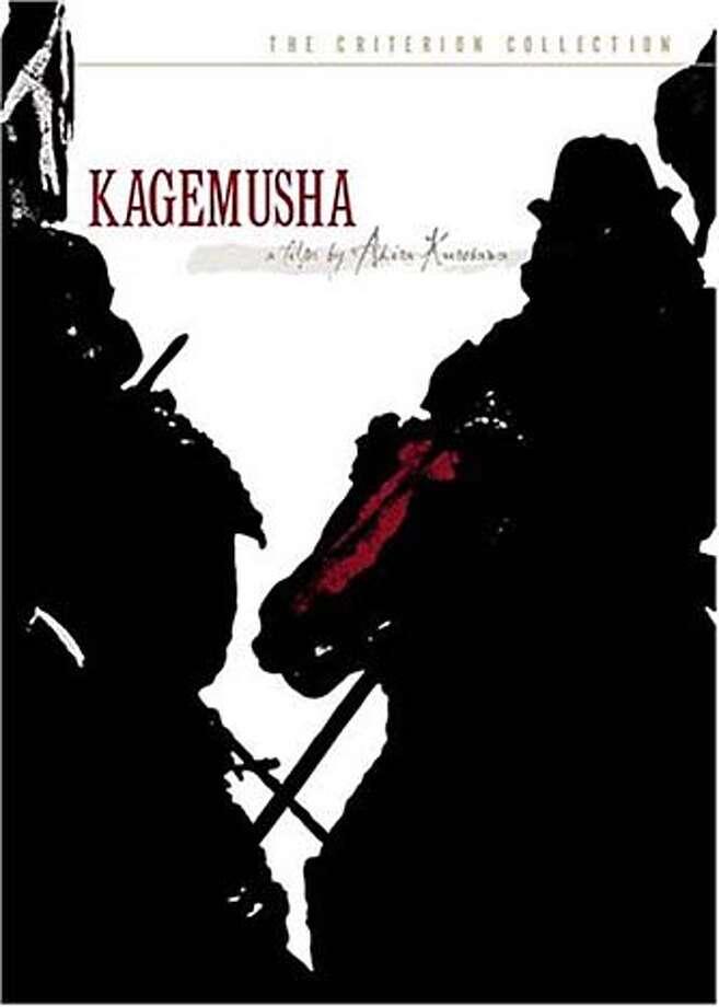 """DVD cover art for, """"Kagemusha"""" on DVD."""