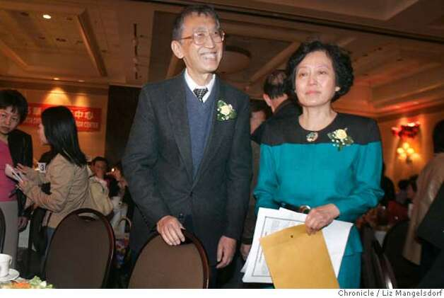 Event on 3/6/05 in San Francisco.  SHAU-JIN CHANG (FATHER), left, AND YING-YING CHANG (MOTHER), PARENTS OF IRIS CHANG, WHO COMMITTED SUICIDE IN NOVEMBERR 2004. THEY ARE AT THE CHINESE AMERICAN MENTAL HEALTH NETWORK SCHOLARSHIP FUNDRAISER / CULTURE TO CULTURE FOUNDATION.  Liz Mangelsdorf / The Chronicle Photo: Liz Mangelsdorf