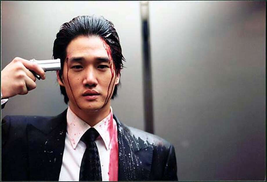 "You Ji-tae in ""Oldboy"" Photo: Tartan Films"