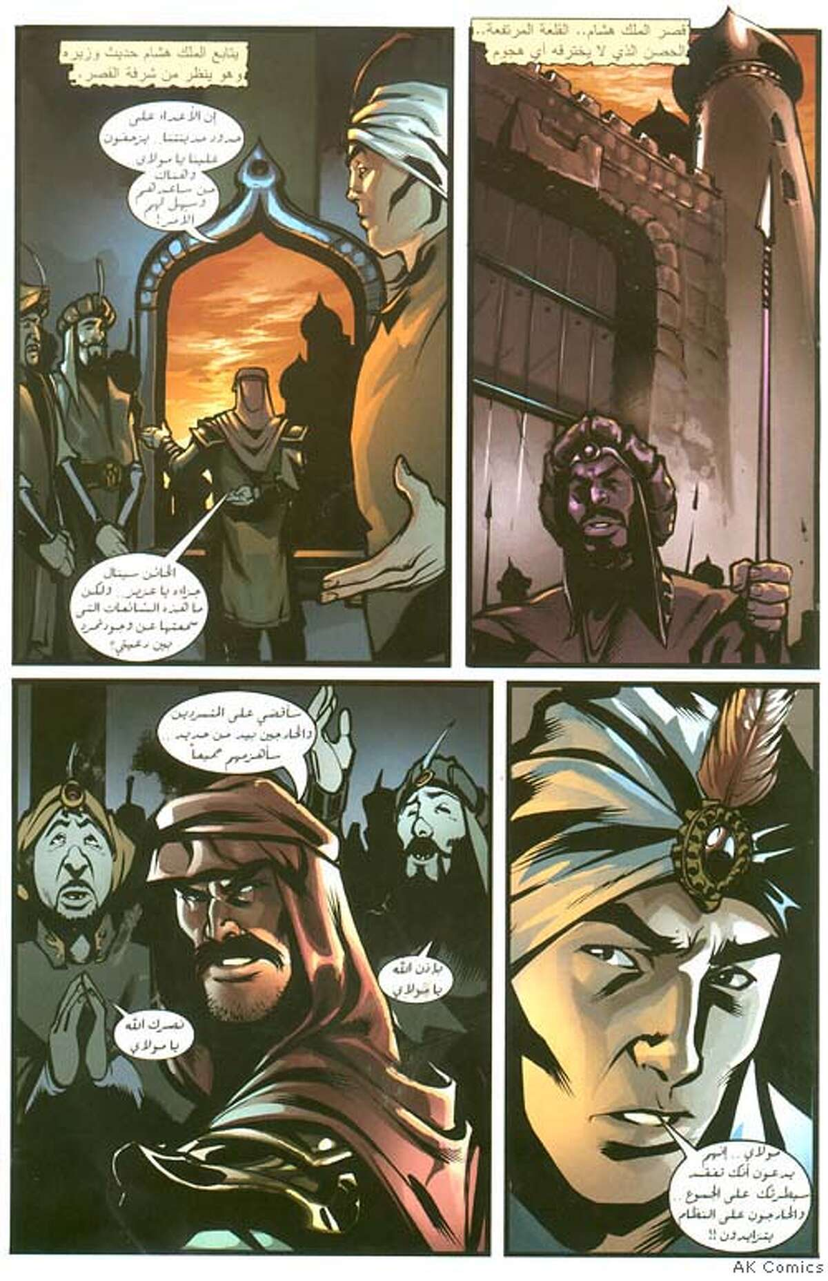 Rakan, seen in the Arabic version, of his comic, hunts evildoers in the medieval Middle East. Courtesy of AK Comics. Datebook#Datebook#Chronicle#10/14/2004#ALL#5star##0422354517
