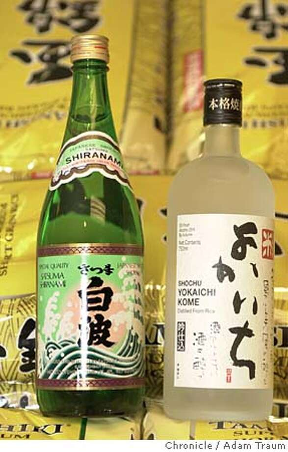 spirits29_027_AT.jpg  Shochu, a Japanese distilled spirit, at the Nijiya Market in Japan Town. 7/11/04 in San Francisco, . Adam Traum / The Chronicle Ran on: 08-12-2004  Already popular in Japan, shochu is gaining steam in the United States. Unlike many distilled spirits, shochu tastes like what it's made from: usually sweet potatoes, black sugar or grain. Photo: Adam Traum