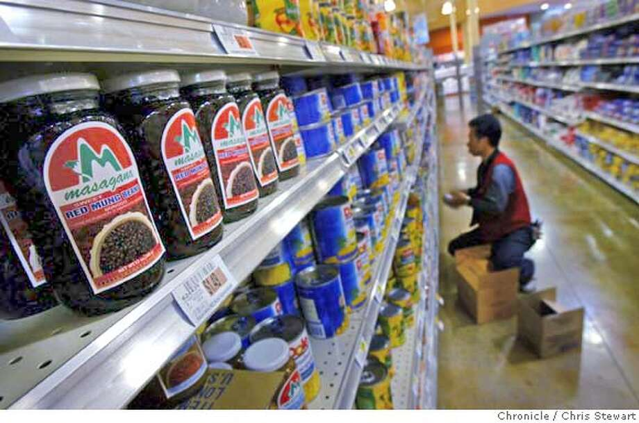 Event on 7/15/04 in Foster City  The new Ranch 99 supermarket has opened in Foster City. San Mateo County, which has a growing Asian population, is finally getting the supermarkets to serve that burgeoning segment that bring a wide array of asian ingredients to customers. Ranch 99 is at 1070 Foster City Blvd., Foster City. Chris Stewart / The Chronicle Photo: Chris Stewart