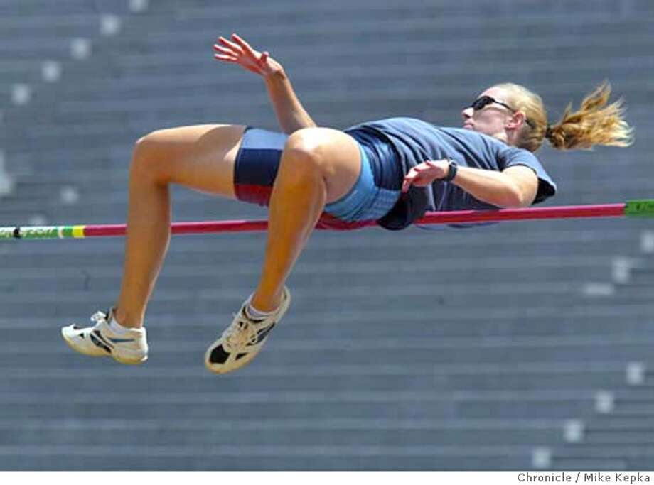Missy Vanek, 24, is an Olympic hopeful in the heptathlon. She works out alost daily at the Edwards track stadium in Berkeley, CA.  5/18/04 in Berkeley. Mike Kepka / The Chronicle Photo: Mike Kepka