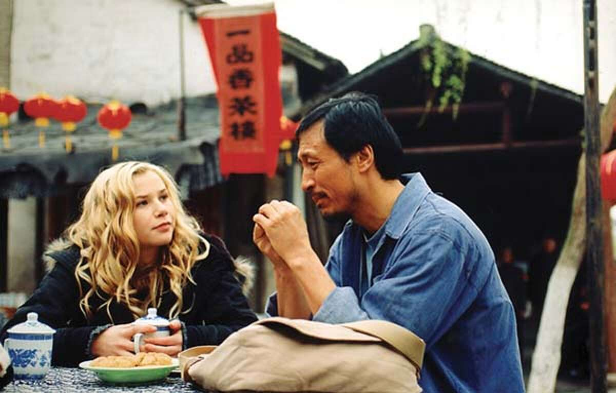 """SMILE08 Katie (Mika Boorem) and Daniel (Luoyong Wang) in """"Smile."""" Dark Forest LLC"""