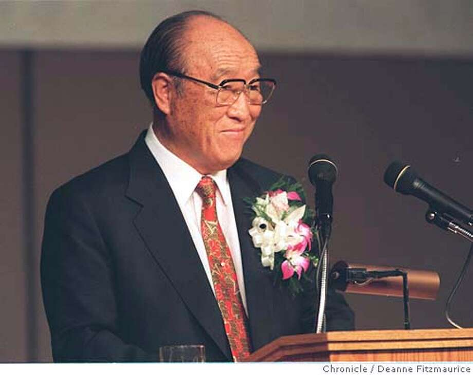 REV MOON2/C/19SEP95/MN/DF - Reverend Sun Myung Moon speaks at Parc Oakland Hotel.  Chronicle photo by Deanne Fitzmaurice Ran on: 06-23-2004  The Rev. Sun Myung Moon declared himself the Messiah at a ceremony attended by lawmakers. Ran on: 06-23-2004  The Rev. Sun Myung Moon declared himself the Messiah at a ceremony attended by lawmakers. Ran on: 10-03-2004  The Rev. Sun Myung Moon, who is known for presiding over mass weddings, is a Bush policy ally. Photo: DEANNE FITZMAURICE