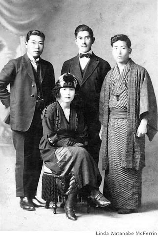 Watanabe family portrait: Tokue (the author's grandmother) and her brothers. Photo courtesy of Linda Watanabe McFerrin