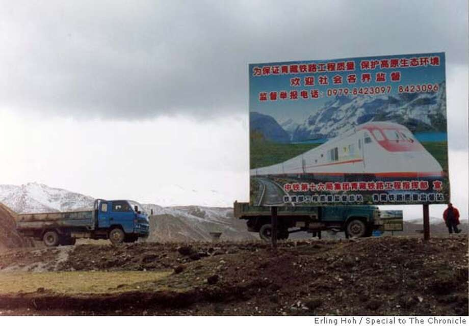 Photo of Tibet Railroad. Photo by Erling Hoh / Special to The Chronicle Photo: Erling Hoh / Special To The Chro