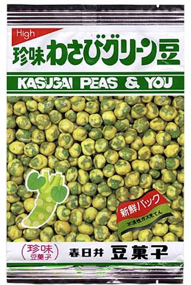 SNACKS 2/C/22DEC95/FD/HANDOUT - Scanned packaging of Kasugai Peas. Hot Japanese food snacks Wasabi horseradish peas cat