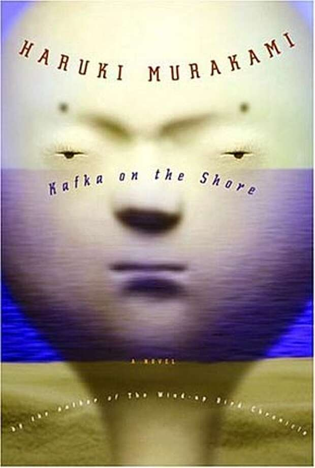 Book cover art for, Kafka on The Shore.""