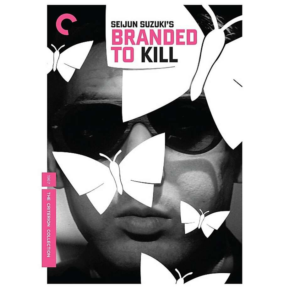 dvd cover BRANDED TO KILL Photo: Criterion Collection, Amazon.com