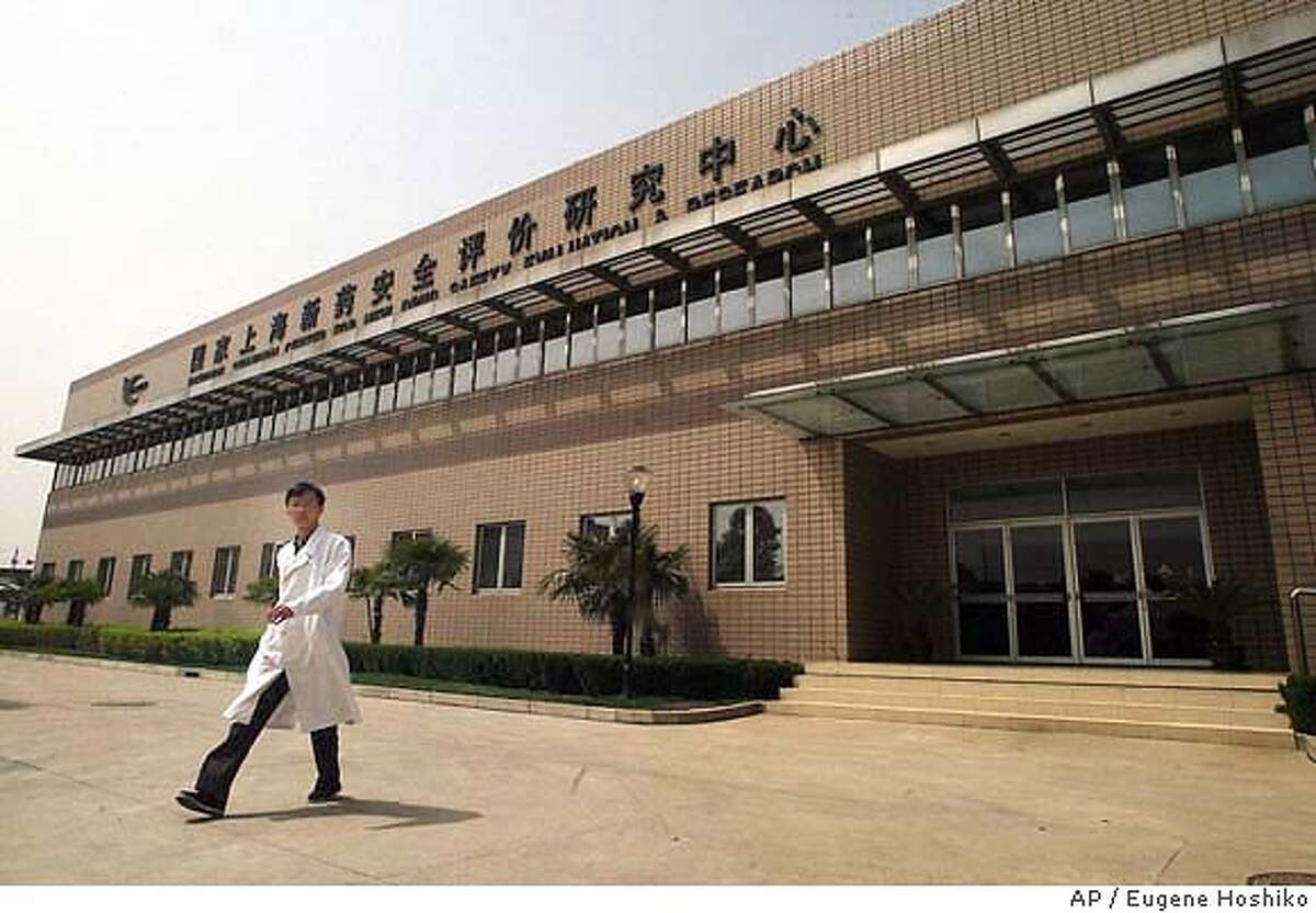 ** SPECIAL FOR SAN FRANCISCO CHRONICLE ** Front view of the National Shanghai Center for New Drug Safety Evaluation and Research (NDSER) Friday April 2, 2004 in Zhangjiang Industrial Park in Shanghai, China. Chinese characters say