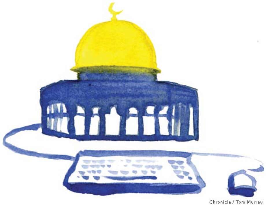 What do Macs and Islam have in common? Chronicle illustration by Tom Murray