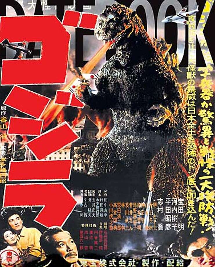 "Original 1954 Japanese ""Godzilla"" movie poster"