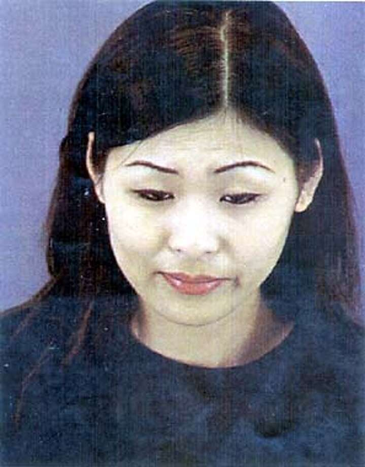 Mugshot of murder victim Xiu Jiang. Photo: HANDOUT
