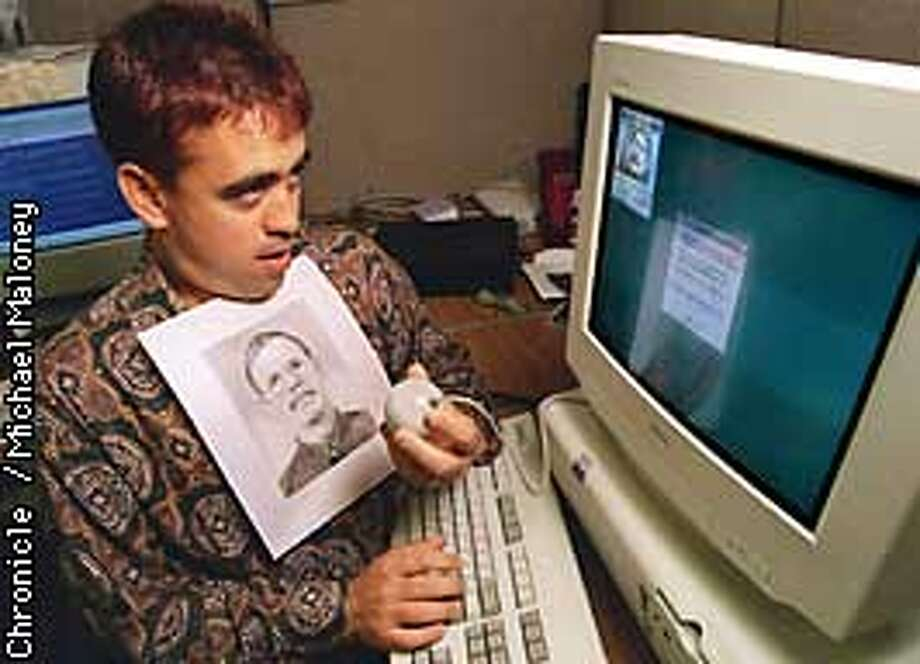 Visual Password Technology. Computer software that uses a video camera plugged into a computer to identify the user. The software can be fooled by holding a picture of an individual to gain access into a system. Chronicle Photo Illustration by: Michael Macor Photo: MICHAEL MACOR
