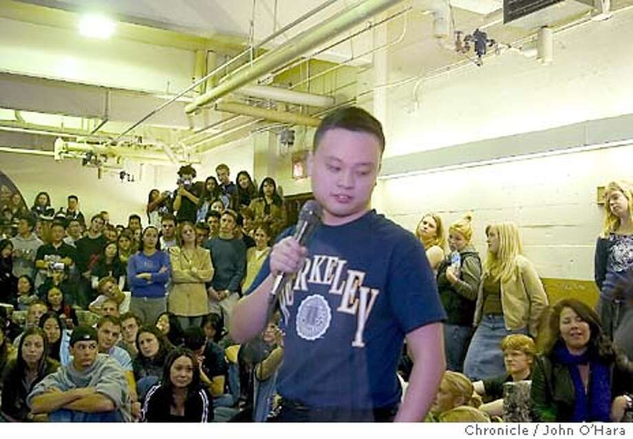 William Hung, a junior at UC Berkeley majoring in civil engineering, sings during open mike night at Clark Kerr Dormitory. Chronicle photo by John O'Hara Photo: John O'Hara