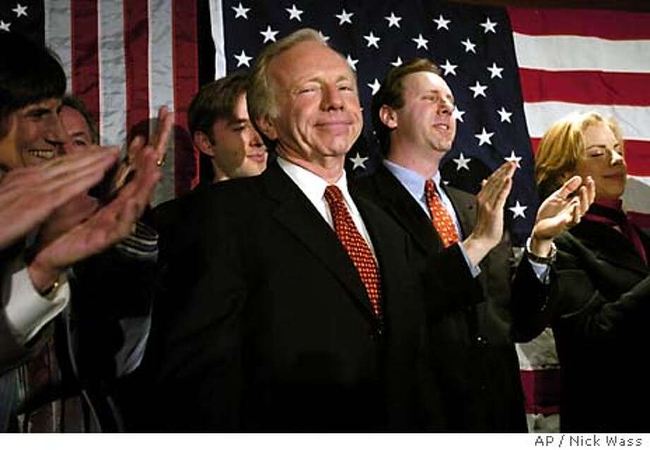Democratic presidential hopeful Sen. Joseph Lieberman, D-Conn., appears at a rally where he withdrew from the presidential race, Tuesday, Feb. 3, 2004, in Arlington, Va.(AP Photo/Nick Wass) Photo: NICK WASS