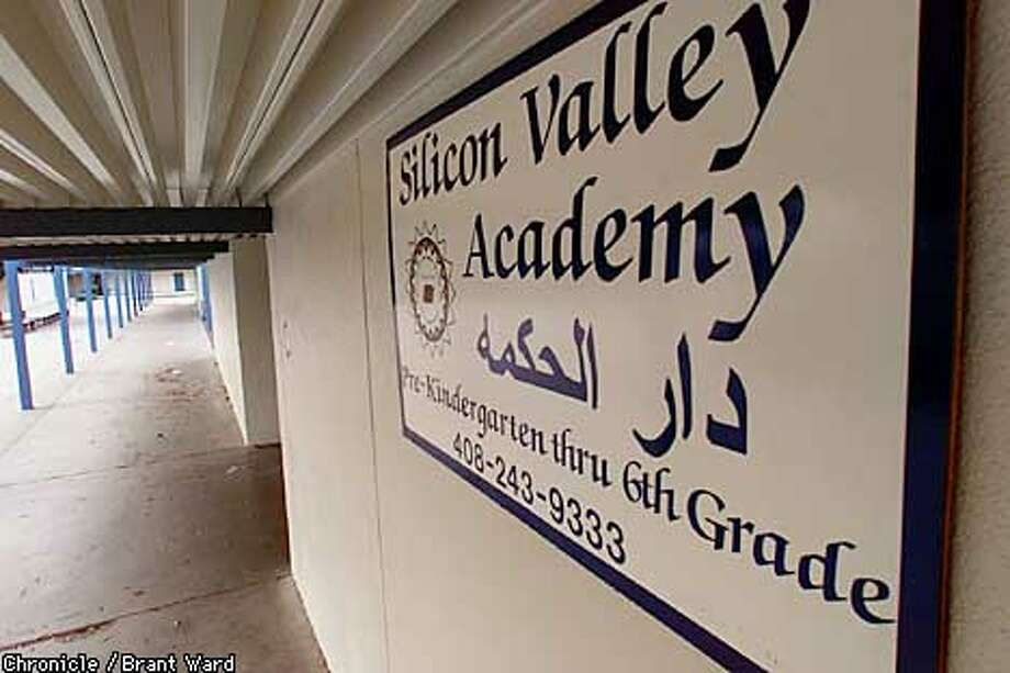 The Silicon Valley Academy front entrance in Sunnyvale, surrounded by school district offices and other educational facilities. The Academy has been accused of teaching the Koran using state funds. By Brant Ward/Chronicle Photo: BRANT WARD
