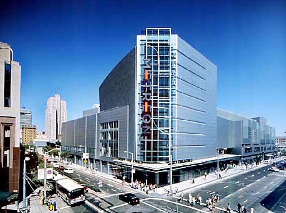 Metreon-A Sony Entertainment Center in San Francisco, CA.