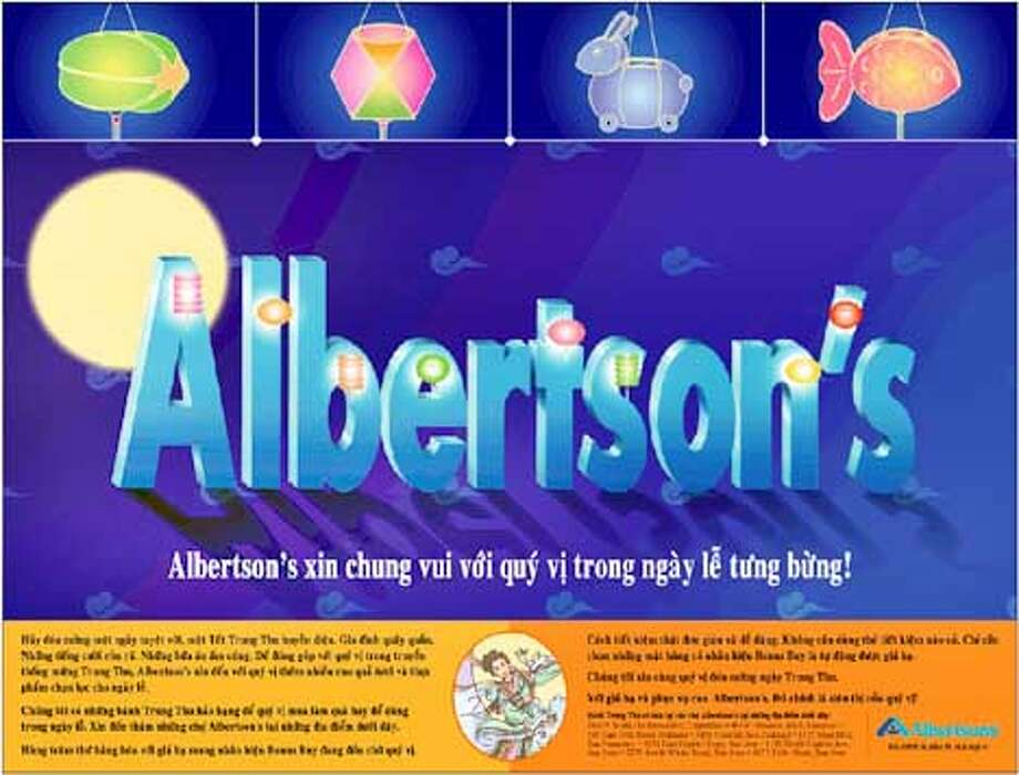 Albertson's Moon Festival holiday celebratory ad.  UNDATED HANDOUT PHOTO Photo: Handout