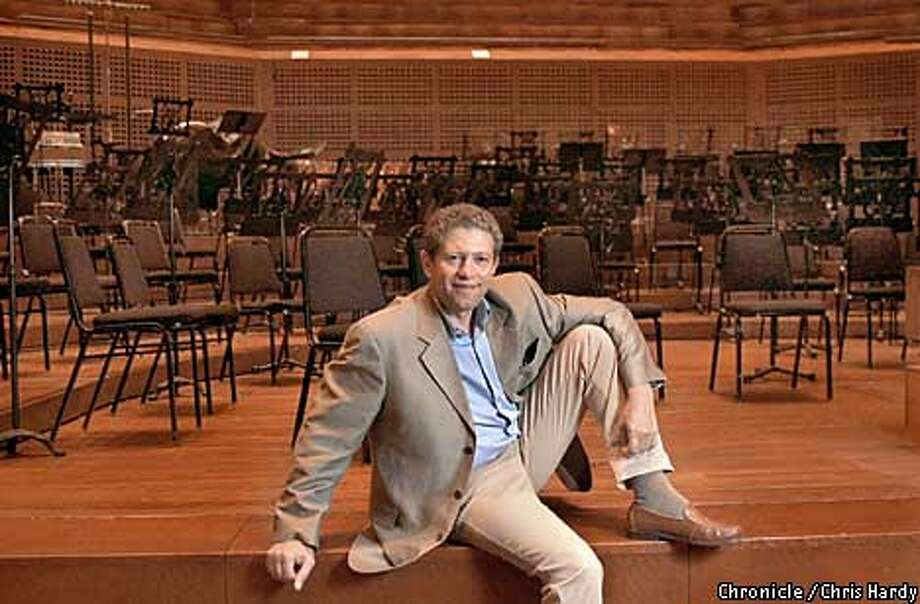 BARANTSCHI26-C-05JUN01-DD -CH  ALEXANDER BARANTSCHI, NEW CONCERT MASTER AT THE SF SYMPHONY  -----CHRONICLE PHOTO BY CHRIS HARDY Photo: CHRIS HARDY