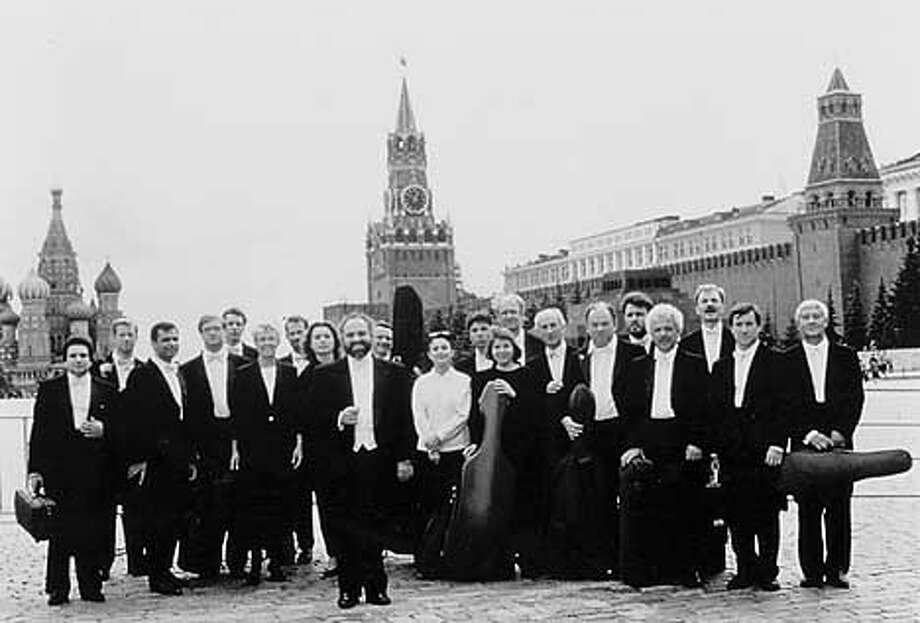 San Francisco-born Constantine Orbelian, center, will conduct the Moscow Chamber Orchestra on Tuesday in Rohnert Park.