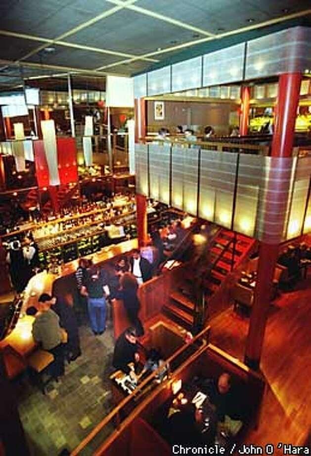 """San Francisco, CA  """"Azie"""" Resturant 826 Folsom St.  (review photo)  Photo by..........John O'Hara Photo: JOHN O'HARA"""