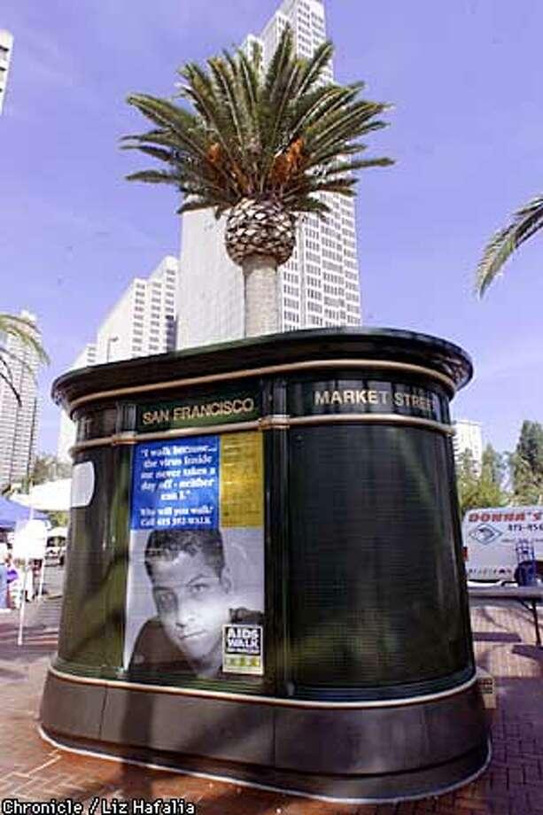 JC DeCaux toilet located at Justin Herman plaza.  (BY LIZ HAFALIA/THE SAN FRANCISCO CHRONICLE) Photo: LIZ HAFALIA