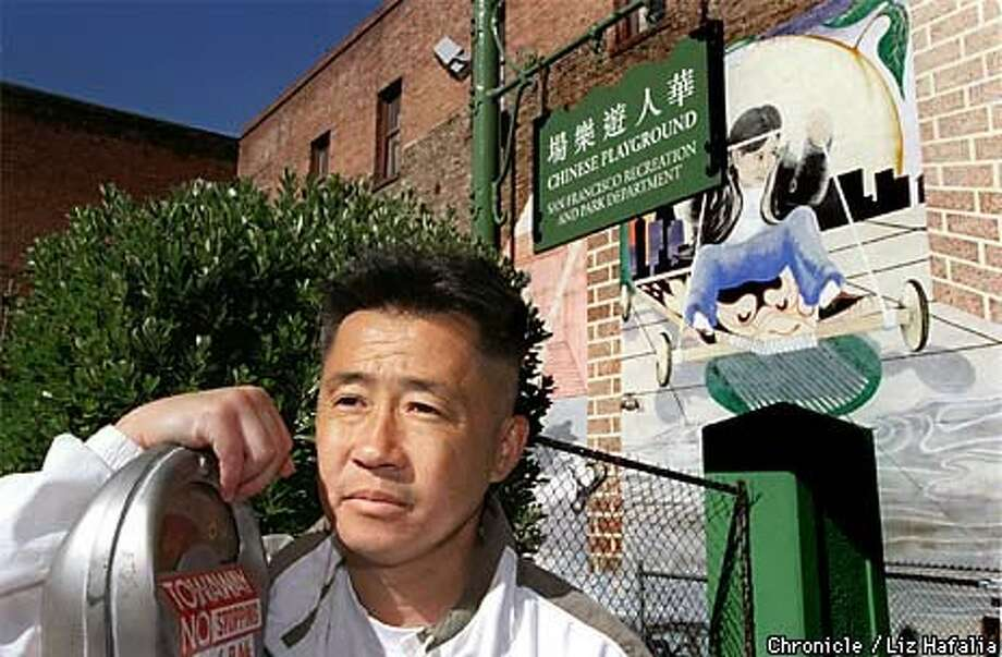 Former Joe Boys gang member Bill Lee stood near the Chinese Playground, in the neighborhood where he grew up. Chronicle Photo by Liz Hafalia