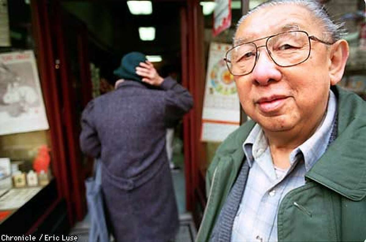 Wilson Wong, 79, began working in his family's Grant Street card shop in 1939. Chronicle Photo by Eric Luse