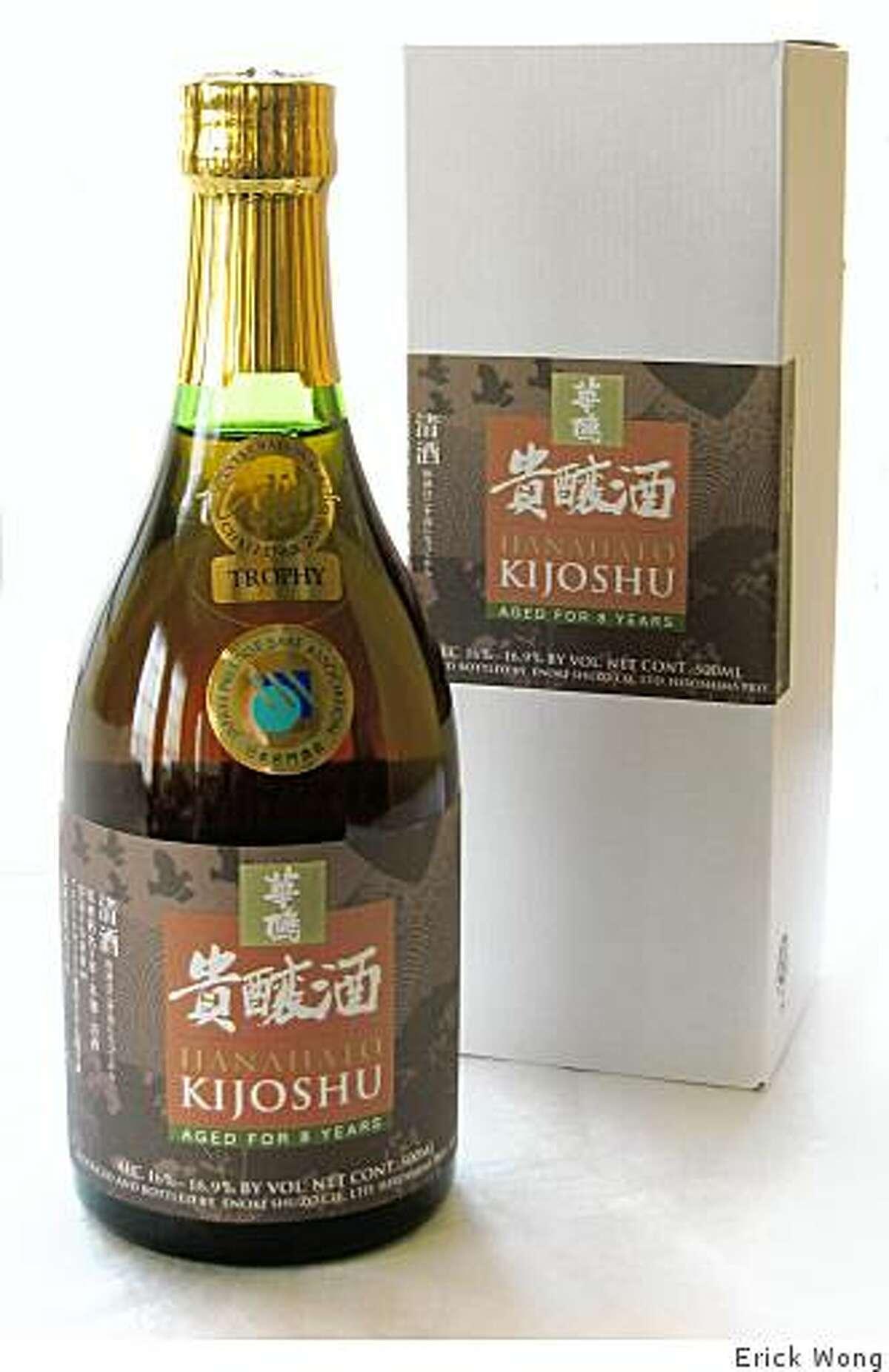 Hanahato Kijoshu sake. Aged for 8 years.