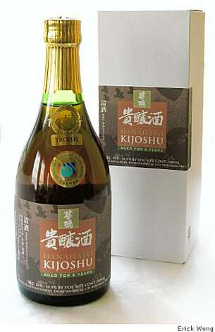 Hanahato Kijoshu sake. Aged for 8 years. Photo: Erick Wong