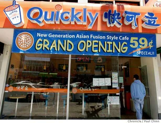 The Quickly Tapioca shop on Irving Street in San Francisco, Calif. on Wednesday, June 6, 2007. Supervisor Ed Jew is under investigation for accepting $40,000 from the owners of the tapioca chain.  PAUL CHINN/The Chronicle  **Ed Jew  Ran on: 09-26-2007  This is the home at 2450 28th Ave. that Ed Jew says is his residence in San Francisco. Photo: PAUL CHINN