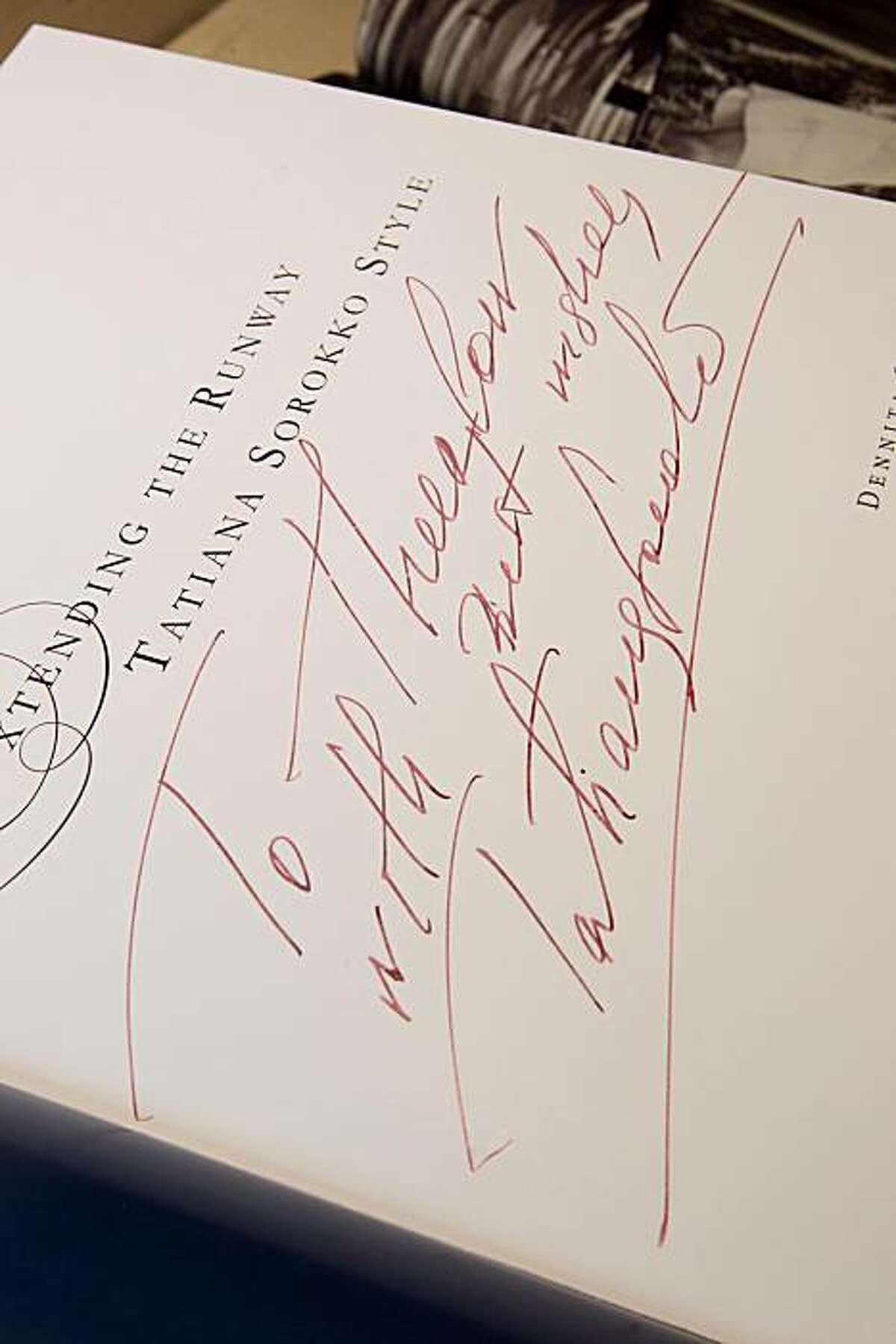 Tatiana Sorokko's signature.