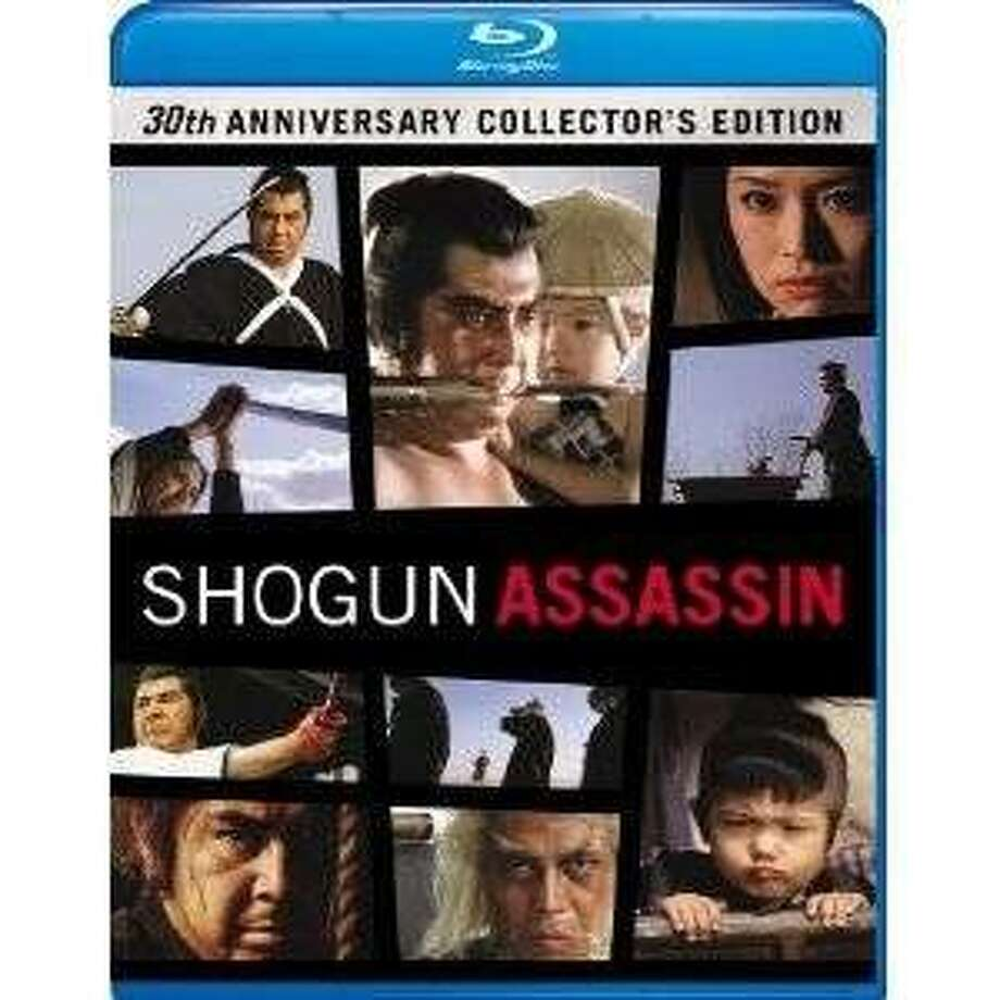 dvd cover SHOGUN ASSASSIN Photo: Amazon.com