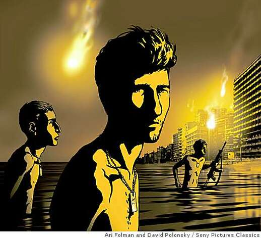 """Waltz with Bashir"" film still Photo: Ari Folman And David Polonsky, Sony Pictures Classics"