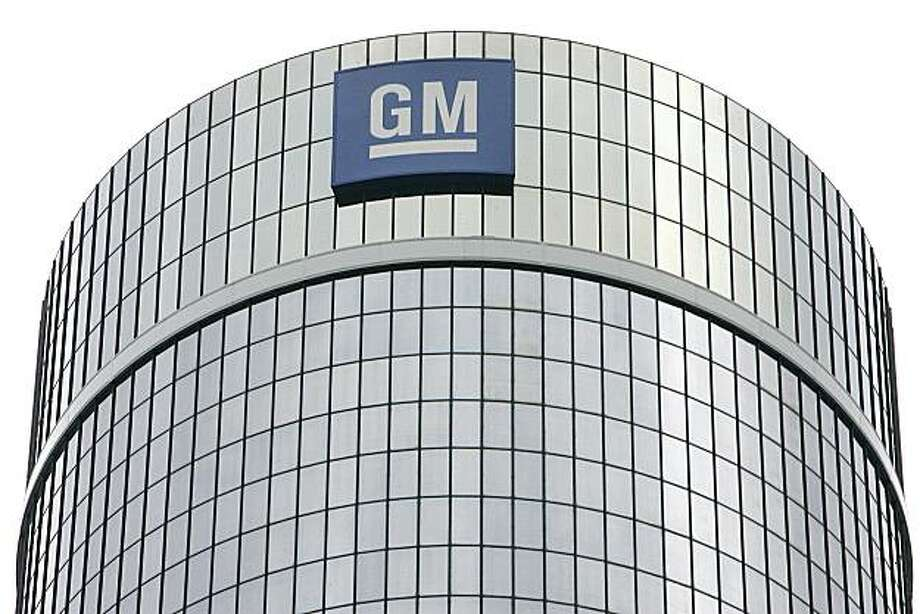 ** FILE ** General Motors Corp. headquarters are shown in Detroit, Tuesday, July 25, 2006. The United States Olympic Committee is losing General Motors as a sponsor. (AP Photo/Paul Sancya) Photo: Paul Sancya, AP