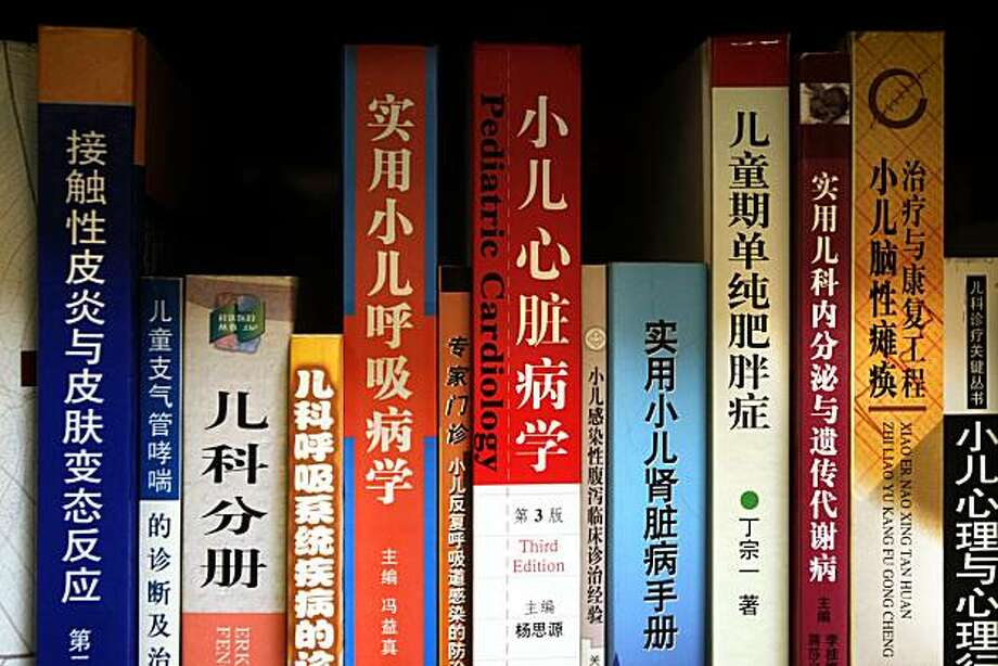 Chinese health reference books in the Stanford Health Library at the Stanford Shopping Center in Palo Alto, Calif., on Tuesday, June 22, 2010, Photo: Liz Hafalia, The Chronicle