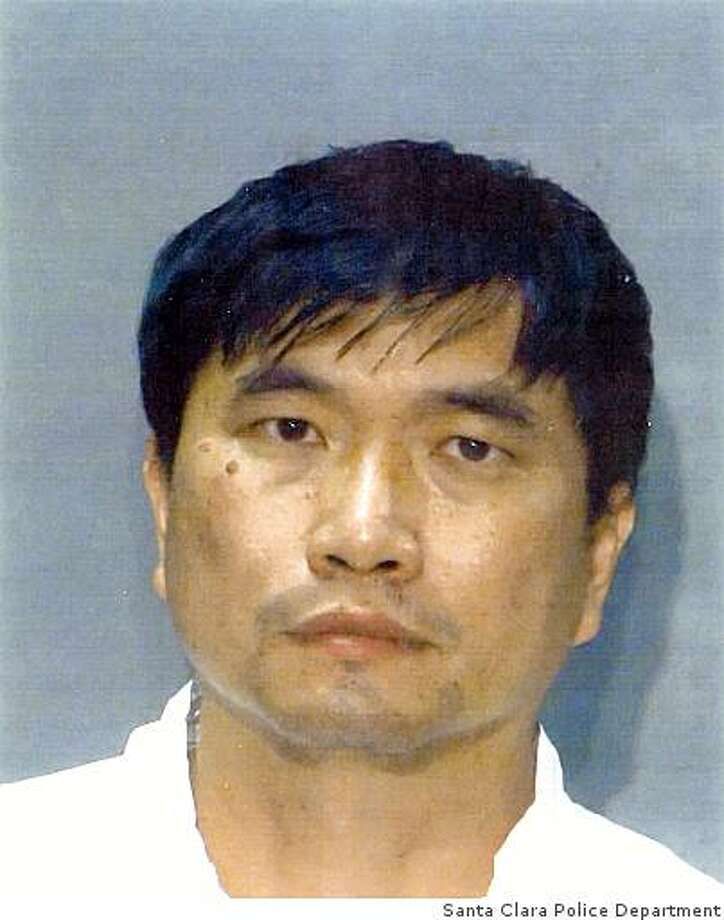 Jing Wu, 47, of Mountain View, was arrested in connection with a triple homicide in Santa Clara on November 15, 2008. Photo: Santa Clara Police Department, San Francisco Chronicle File 200