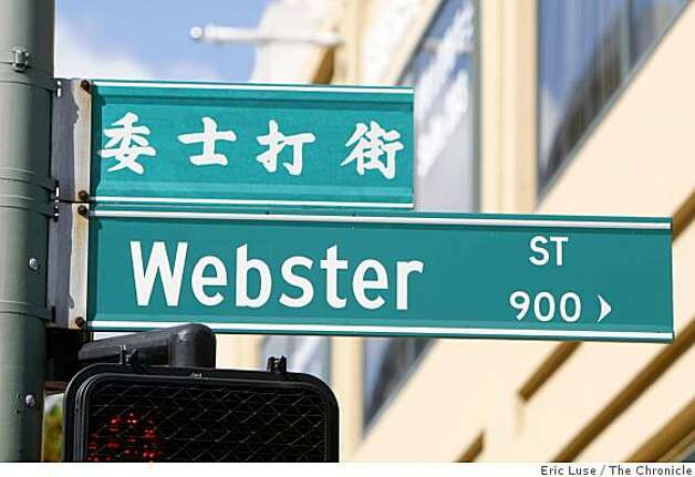 Oakland's Chinatown on Webster Street is a place to shop and eat photographed  on Friday, November 7, 2008. Photo: Eric Luse, The Chronicle