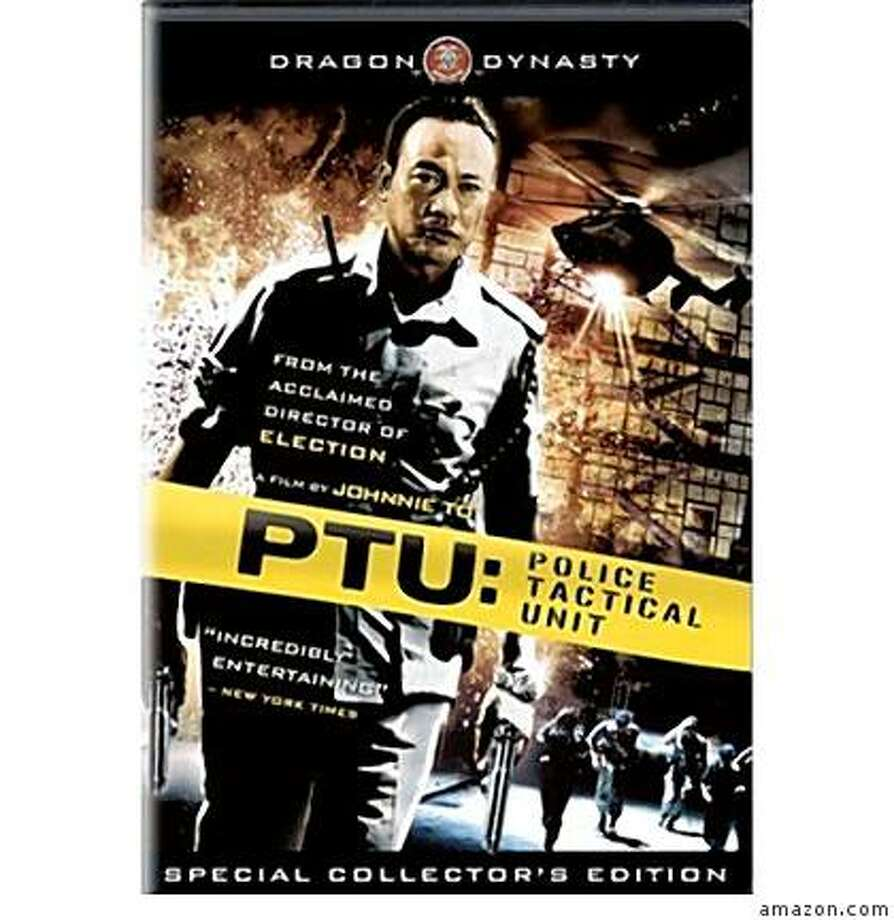dvd cover PTU: Police Tactical Unit Photo: Amazon.com